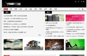 wordpress科技主题 wordpress ifanr主题发布