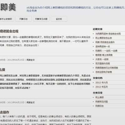 wordpress主题站:中文博客Spage主题