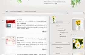 wordpress博客:家居warm-homeCH主题