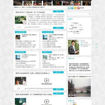 wordpress cms主题:AesRoom主题
