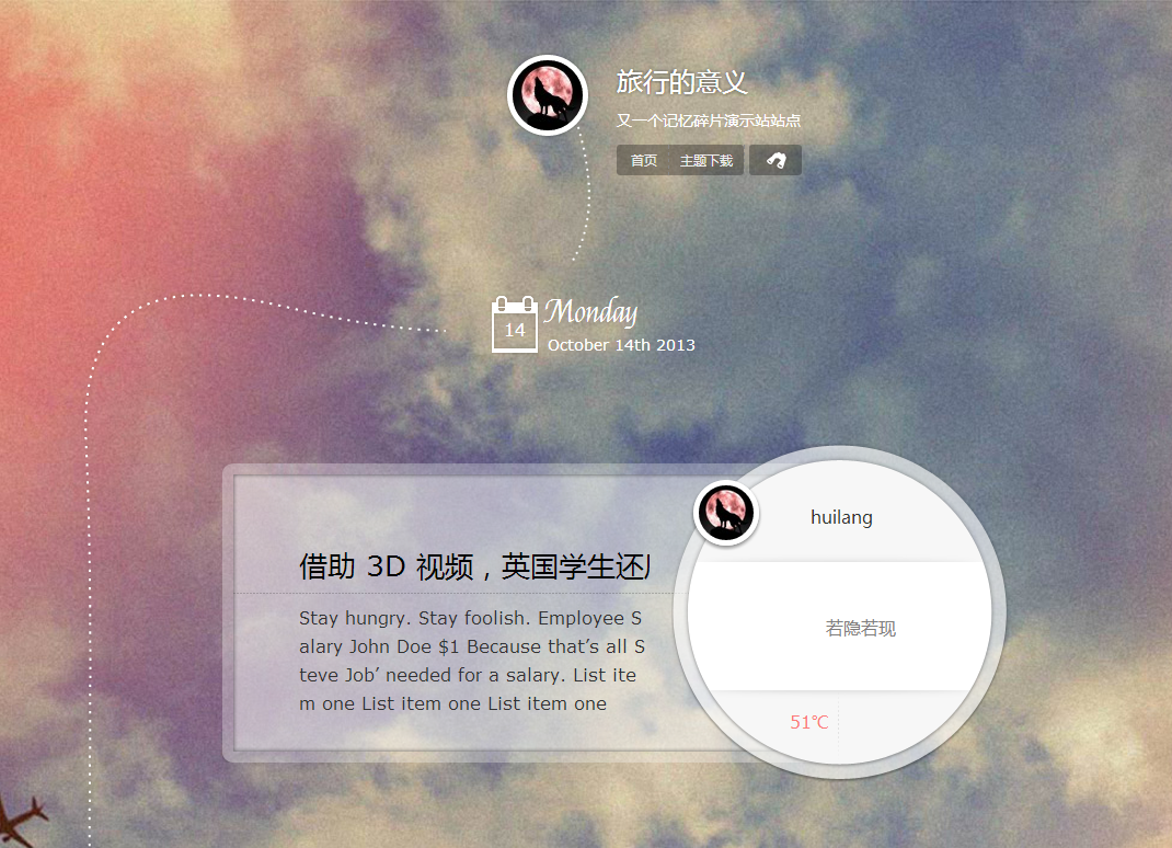 wordpress主题:旅行的意义 the-meaning-of-trave WP版发布