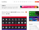 wordpress博客主題:簡潔windows live風格Theme Codename H分享