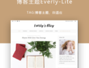 wordpress博客主题-Everly Lite